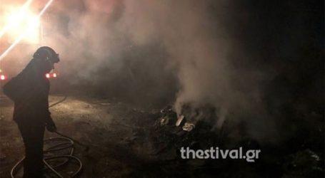 Υπό πλήρη έλεγχο τέθηκε τα ξημερώματα η φωτιά στη Ν. Ιωνία