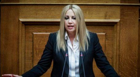 «O κ. Τσίπρας νομίζει ότι ανήμερα της επετείου του δημοψηφίσματος μπορεί να συνεχίσει να εξαπατά τους πολίτες»