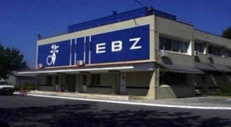 Εγκρίθηκε η χρηματοδότηση για εξόφληση των εργαζομένων της ΕΒΖ και τευτλοπαραγωγών