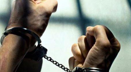 Σύλληψη 46χρονου στους Ευζώνους με διεθνές ένταλμα