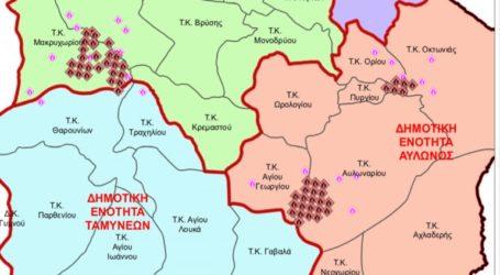 Κήρυξη περιοχών της Ευβοίας σε κατάσταση Έκτακτης Ανάγκης Πολιτικής Προστασίας