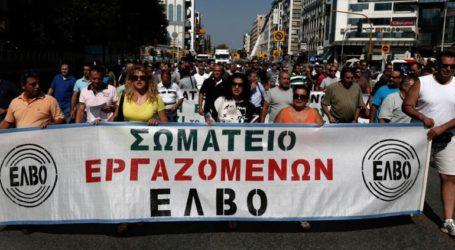 Ανακοίνωση εργαζομένων της ΕΛΒΟ για τις μετατάξεις τους