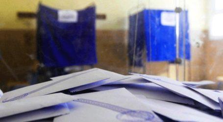 Χωρίς προβλήματα η διεξαγωγή των εκλογών στη Στερεά Ελλάδα