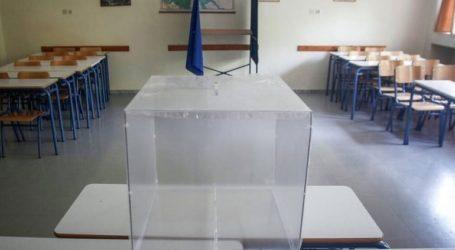 Η Νέα Δημοκρατία αναδεικνύεται σε πρώτο κόμμα με αυτοδυναμία