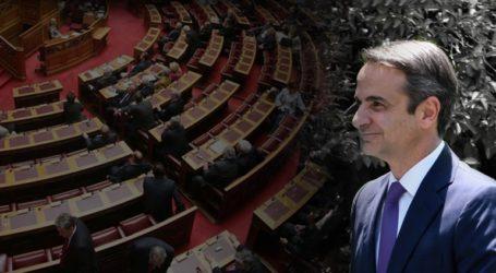 Αυτή είναι η νέα κυβέρνηση του Κυριάκου Μητσοτάκη
