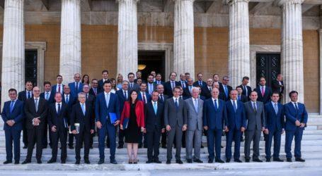Τι «έκρυβε» το μπλε ντοσιέ που δόθηκε στους υπουργούς