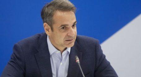 Επιστολή της οργάνωσης «Παρατηρητήριο Ανθρωπίνων Δικαιωμάτων» στον πρωθυπουργό