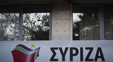 Ολοκληρώθηκε η μαραθώνια συνεδρίαση της Πολιτικής Γραμματείας του ΣΥΡΙΖΑ