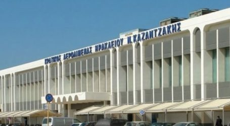 Δύο συλλήψεις στο αεροδρόμιο Ν. Καζαντζάκης