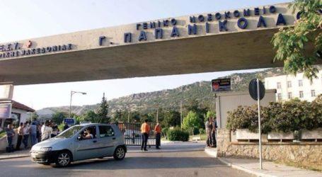 Εκτός κινδύνου νοσηλεύονται δεκάδες άτομα που τραυματίστηκαν λόγω της κακοκαιρίας στη Χαλκιδική