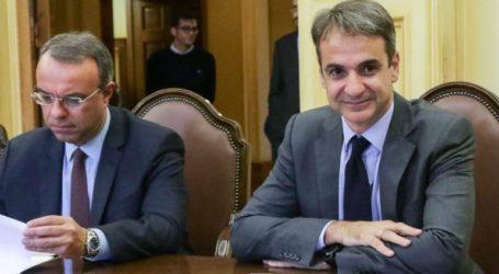 Το Σάββατο σύσκεψη Σταϊκούρα – Μητσοτάκη για το φορολογικό και τις προγραμματικές δηλώσεις