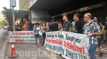 Διαμαρτυρία Πρωτοβάθμιων Σωματείων έξω από το υπ. Εργασίας