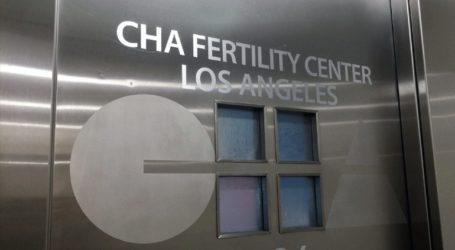 Ακόμα ένα ζευγάρι καταγγέλλει «λάθος» σε κλινική γονιμότητας του Λος Άντζελες