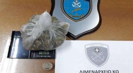 Συνελήφθη 24χρονος στην Κω με 62 γραμμάρια κάνναβης