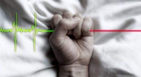 Ένα εκατ. υπογραφές για το «δικαίωμα στον αξιοπρεπή θάνατο»