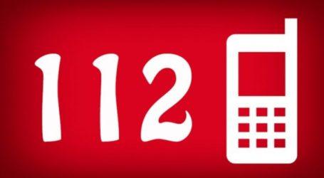 Δοκιμαστική αποστολή μηνύματος με το σύστημα 112