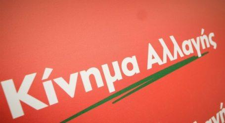 Με αιχμές προς την ηγεσία του ΚΙΝΑΛ οι τοποθετήσεις Ανδρουλάκη και Ρέππα
