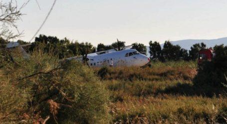 Νάξος: Αεροσκάφος βγήκε εκτός διαδρόμου κατά την απογείωση