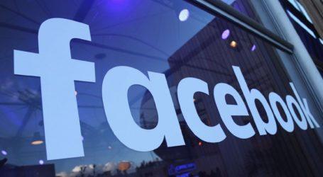 Η ρυθμιστική αρχή εμπορίου ενέκρινε διακανονισμό με το Facebook ύψους 5 δις δολαρίων