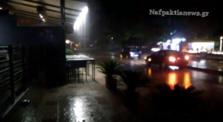 Ισχυρή βροχόπτωση στη Ναύπακτο