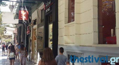 Ανοιχτά σήμερα τα εμπορικά καταστήματα και στη Θεσσαλονίκη