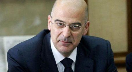 Στις Βρυξέλλες αύριο ο Ν. Δένδιας στο Συμβούλιο Εξωτερικών Υποθέσεων της ΕΕ
