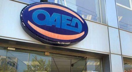 Διευκρινίσεις από τον ΟΑΕΔ σχετικά με την πληρωμή Ιουνίου του προγράμματος κοινωφελούς εργασίας