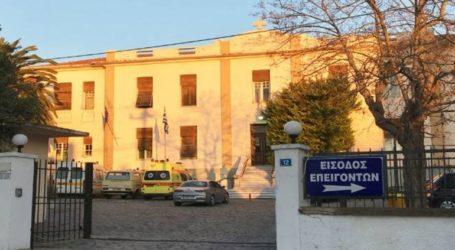 Επείγουσα προκαταρκτική εξέταση για το Νοσοκομείο Λήμνου