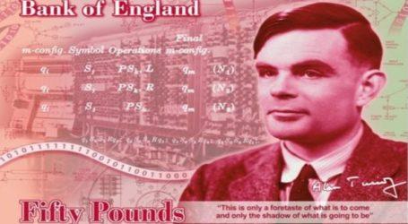 Το πορτρέτο του μαθηματικού Άλαν Τούρινγκ στο χαρτονόμισμα των 50 λιρών