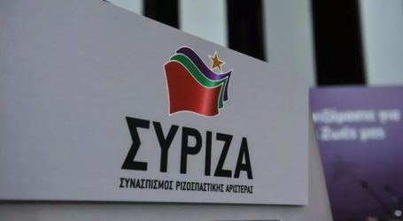 Συνεδριάζει το απόγευμα η ΚΟ του ΣΥΡΙΖΑ υπό τον Τσίπρα