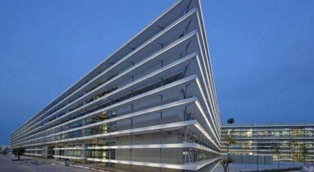 Έκδοση κοινού ομολογιακού δανείου ύψους έως 300 εκατ. ευρώ από την Εθνική Πανγαία