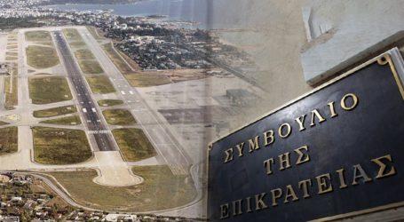 Το ΣΤΕ ξεμπλοκάρει την επένδυση στο Ελληνικό