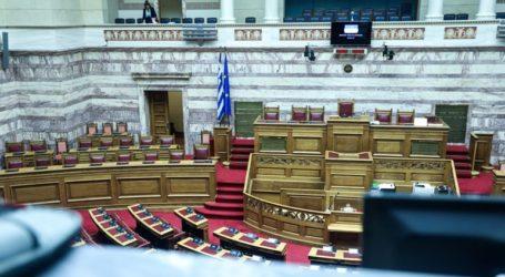 Ζωντανά η ορκωμοσία των 300 στη Βουλή