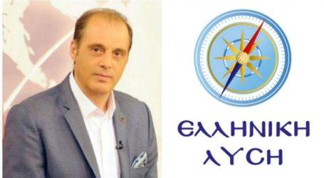 Η Ελληνική Λύση ψηφίζει τον Κώστα Τασούλα για Πρόεδρο της Βουλής