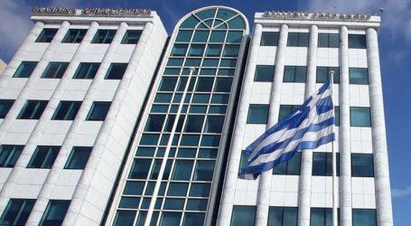 Με άνοδο έκλεισε το Χρηματιστήριο Αθηνών
