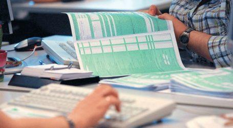 Οδηγίες της ΑΑΔΕ για τους ελέγχους στις φορολογικές δηλώσεις