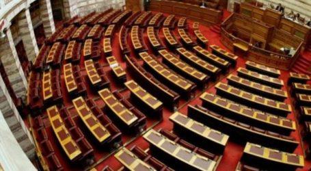 Ανακοινώθηκαν οι Αντιπρόεδροι της Βουλής