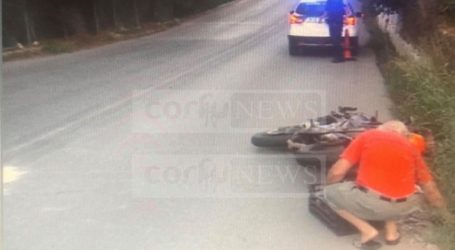 Θανατηφόρο τροχαίο στην Κέρκυρα με θύμα οδηγό μηχανής