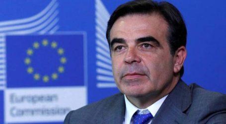 Η πρόταση της κυβέρνησης της Ελλάδας για την Ευρωπαϊκή Επιτροπή