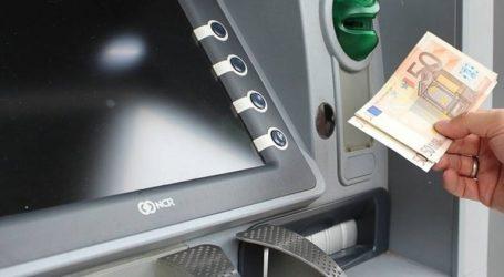 Αυξάνονται προσεχώς έως και 3 ευρώ οι χρεώσεις για αναλήψεις μέσω ΑΤΜ