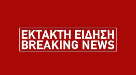 Iσχυρός σεισμός στην Αθήνα