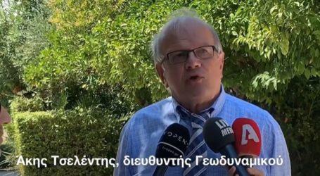 Ο Άκης Τσελέντης για τον σεισμό στη Μαγούλα