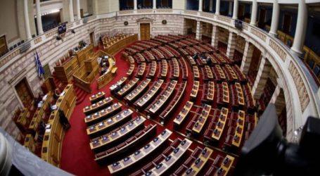 Στις 19.00 το απόγευμα ξεκινά στην Ολομέλεια η διαδικασία της ανάγνωσης των προγραμματικών δηλώσεων
