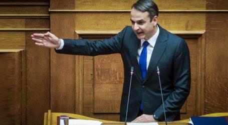 Μείωση ΕΝΦΙΑ κατά 22% από τον Αύγουστο και γενναίες μειώσεις φόρων από τον Κ. Μητσοτάκη