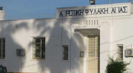 Χειρουργήθηκε ο κρατούμενος που τραυματίστηκε κατά τη συμπλοκή στις φυλακές Αγιάς