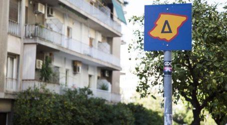 Χωρίς δακτύλιο από σήμερα η Αθήνα
