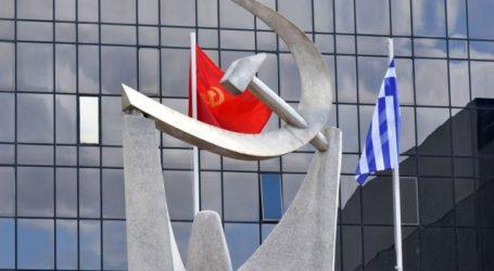 To KKE για την απεργία των εργαζομένων στην «Αφοί Βλάχου» και τις διώξεις εναντίον τους