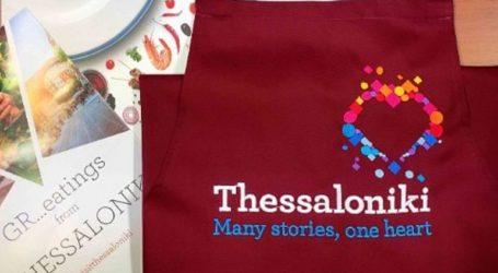 Η κουζίνα της Θεσσαλονίκης κέρδισε το κοινό του Φεστιβάλ Γαστρονομίας στο Λονδίνο