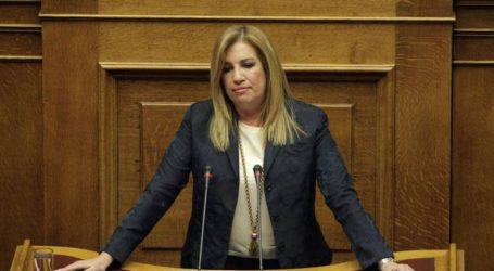 Για να βγει η Ελλάδα οριστικά από την κρίση χρειάζονται καθαρές απαντήσεις και συγκεκριμένες δεσμεύσεις