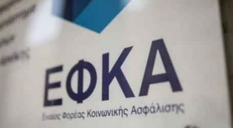 Επιχειρηματίας επιτέθηκε σε ελεγκτές του ΕΦΚΑ για να εμποδίσει τον έλεγχο στο μαγαζί του